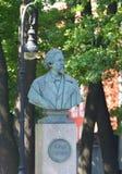 Monumento ad Ilya Repin fotografia stock libera da diritti