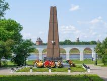 Monumento agli eroi alla corte di Yaroslav Fotografie Stock Libere da Diritti