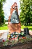 Monumento agli eroi ed ai veterani delle guerre locali Immagini Stock Libere da Diritti