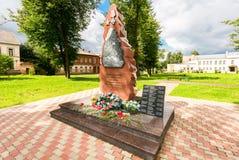 Monumento agli eroi ed ai veterani delle guerre locali Fotografia Stock