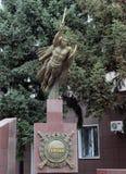 Monumento agli impiegati del ministero degli interni della regione di Lipeck, che è morto nella linea di dovere Immagine Stock