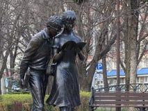 Monumento agli studenti sovietici davanti all'università politecnica Fotografie Stock Libere da Diritti