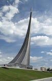 Monumento ai conquistatori di spazio a Mosca Fotografia Stock Libera da Diritti