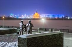 Monumento ai lavoratori di Volga fotografie stock libere da diritti