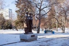 Monumento ai san Peter e Fevronia - i patroni del matrimonio e della famiglia ed i simboli della condizione di fedeltà e di amore fotografia stock libera da diritti