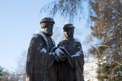 Monumento ai san Peter e Fevronia - i patroni del matrimonio e famiglia come pure i simboli di amore e della fedeltà contro fotografie stock libere da diritti