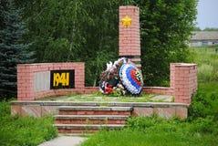 Monumento ai soldati della seconda guerra mondiale Fotografia Stock Libera da Diritti
