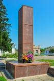 Monumento ai soldati russi nella guerra di Afghanistan immagini stock libere da diritti