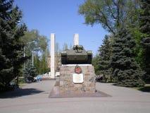 Monumento ai soldati sovietici Immagini Stock Libere da Diritti