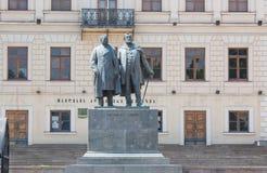 Monumento Akaki Tsereteli e Ilia Chavchavadze a Tbilisi Il Repubblica Georgiana immagini stock libere da diritti