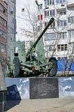 Monumento al arma antiaéreo de la defensa aérea soviética, Moscú defendida imagen de archivo libre de regalías