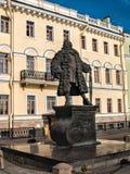 Monumento al arquitecto Trezzini en la ciudad de St Petersburg Foto de archivo libre de regalías