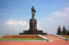 Monumento al aviador Valery Chkalov en Nizhny Novgorod Fotos de archivo libres de regalías