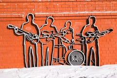Monumento al Beatles il 26 febbraio 2012 a Ekaterinburg, Russia Fotografia Stock Libera da Diritti