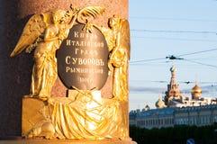 Monumento al comandante Alexander Suvorov en el campo de Marte o de Marsovo Polye Establecido en 1801 St Petersburg Imagen de archivo