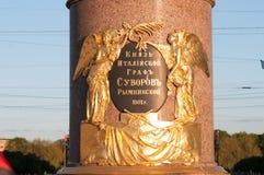 Monumento al comandante Alexander Suvorov St Petersburg Rusia Fotografía de archivo libre de regalías