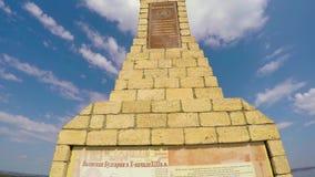 Monumento al estado antiguo Volga Bulgaria en el alto banco del río Volga metrajes