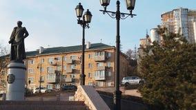 Monumento al fundador de la ciudad Muravyov-Amur
