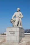 Monumento al K.E.Tsiolkovsky Fotografia Stock Libera da Diritti