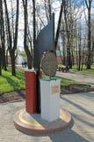 Monumento al kopek russo fotografia stock libera da diritti