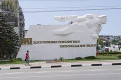 Monumento al marinero-paracaidista en Novorossiysk Imagen de archivo