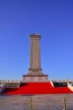 Monumento al People& x27; eroi di s fotografie stock