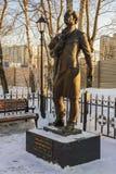 Monumento al poeta ed allo scrittore russi Andrey Bely in Kuchino, regione di Mosca Immagini Stock