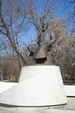 Monumento al poeta y al pensador Abay Kunanbayev del Kazakh en Moscú, Rusia Imagen de archivo