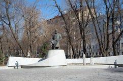 Monumento al poeta y al pensador Abay Kunanbayev del Kazakh en Moscú, Rusia Fotografía de archivo