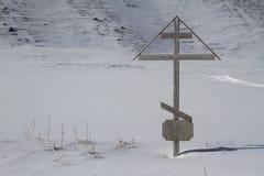 Monumento al posto della morte dell'isola di Vitus Bering Bering dentro Fotografia Stock Libera da Diritti