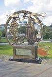 Monumento al san Sergius in Sergiev Posad, Russia Fotografia Stock