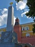Monumento Alexander 1 em Moscou fotografia de stock royalty free