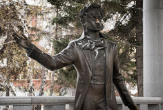 Monumento a Alexander Pushkin Fotografia de Stock Royalty Free