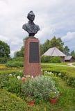 Monumento a Alexander Suvorov Imagens de Stock