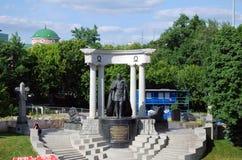 Monumento all'imperatore russo Alexander Second a Mosca fotografia stock