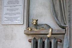 Monumento alla batteria del riscaldamento Un gatto sulla batteria samara Immagini Stock