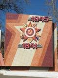 Monumento alla grande guerra domestica Fotografie Stock