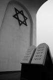 Monumento alle vittime dell'olocausto Fotografia Stock