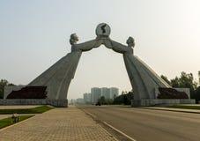 Monumento allo statuto a tre punti per riunificazione nazionale, Pyongyang Corea del Nord Fotografia Stock