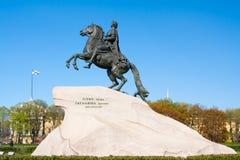 Monumento allo zar e al imperator Peter I le grande i cavallerizzi bronzei, St Petersburg La Russia Fotografia Stock Libera da Diritti