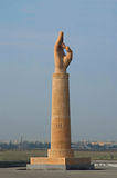 Monumento antes de entrar em Echmiadzin Imagem de Stock