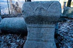 Monumento antigo de Pautalia fotografia de stock