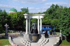 Monumento ao imperador Alexander Second do russo em Moscou fotografia de stock