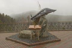 monumento ao livro de Rei-peixes de Victor Astafiev fotos de stock royalty free