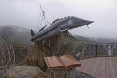 monumento ao livro de Rei-peixes de Victor Astafiev imagem de stock