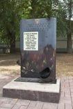 Monumento ao oficial de autorização superior da unidade especial Berkut Andrey Fedyukin na interseção de ruas de Gogol e de Pushk imagem de stock
