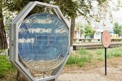 Monumento ao rublo de russo com o russo tricolor em um lado e Foto de Stock