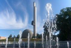 Monumento ao 600th aniversário de Kaluga Vista do rio Oka Imagem de Stock