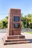 Monumento aos cidadãos soviéticos que morreram nas mãos do nazista Foto de Stock