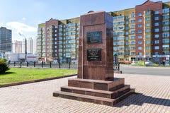 Monumento aos cidadãos soviéticos que morreram nas mãos do nazista Imagem de Stock